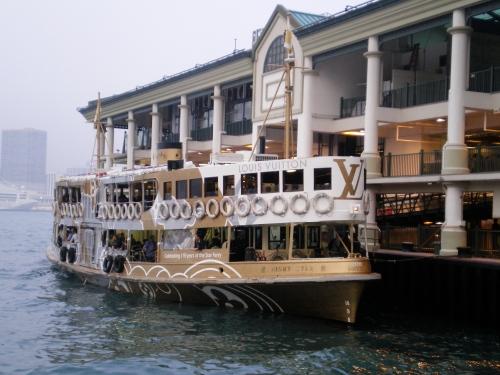 Louis Vuitton Ferry
