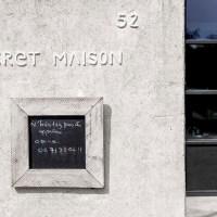 SHOWROOM SECRET MAISON... ARS-EN-RÉ, FRANCE